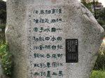 江村-杜甫千詩碑-浣花溪公園-成都杜甫草堂博物館-書:程小海
