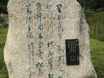 絶句四首其一-杜甫千詩碑-浣花溪公園-成都杜甫草堂博物館-書:張戈
