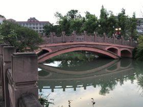 浣花橋-杜甫千詩碑-浣花溪公園-成都杜甫草堂博物館