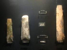 凹刃玉鑿【3】-展示ホール3-天地は絶えず-金沙遺跡博物館-成都市