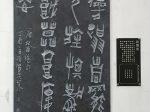 絶句-杜甫千詩碑-浣花溪公園-成都杜甫草堂博物館-書:許賢炎