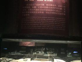 石器-石罄-石璧-餅形石器-展示ホール3-天地は絶えず-金沙遺跡博物館-成都市
