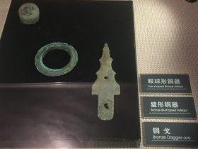 眼球形銅器-璧形銅器-銅戈-展示ホール3-天地は絶えず-金沙遺跡博物館-成都市