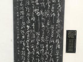 泛溪-杜甫千詩碑-浣花溪公園-成都杜甫草堂博物館-書:鄧立武