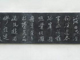 落日-杜甫千詩碑-浣花溪公園-成都杜甫草堂博物館-書:王為国