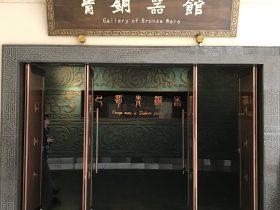 青銅器館-巴蜀青銅器-四川博物院-成都市