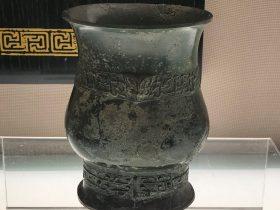 牧正父己-銅觶-竹瓦煙雲-巴蜀青銅器-青銅器館-四川博物院