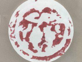 心紋銅印【2】-百花潭-巴蜀青銅器-青銅器館-四川博物院-成都市