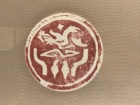 鳥紋銅印-犍為-巴蜀青銅器-青銅器館-四川博物院-成都市
