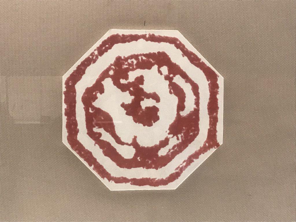虎紋銅印-峨眉山-巴蜀青銅器-青銅器館-四川博物院-成都市