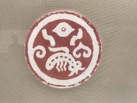 蚕紋銅印-蘆山-巴蜀青銅器-青銅器館-四川博物院-成都市