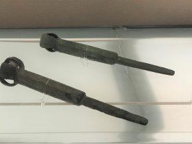 銅鑿-涪陵遺韻-巴蜀青銅器-青銅器館-四川博物院-成都市