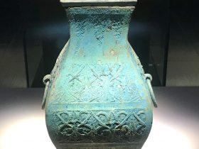 鳳鳥紋銅方壺-羊子山-巴蜀青銅器-青銅器館-四川博物院-成都市
