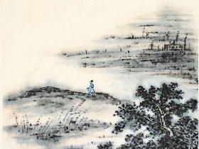 贈衛八處士-唐 · 李商隱-書・画:王英文-蘭里居士