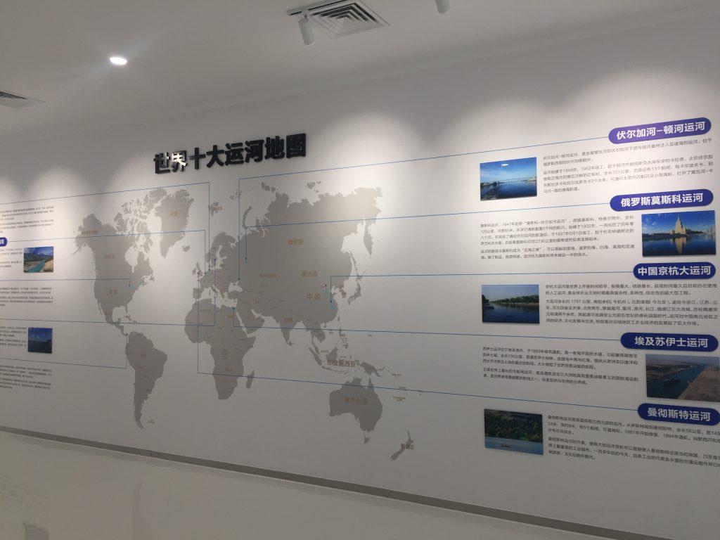 大運河国家文化公園-三湾-揚州市-江蘇省-撮影:尤翔