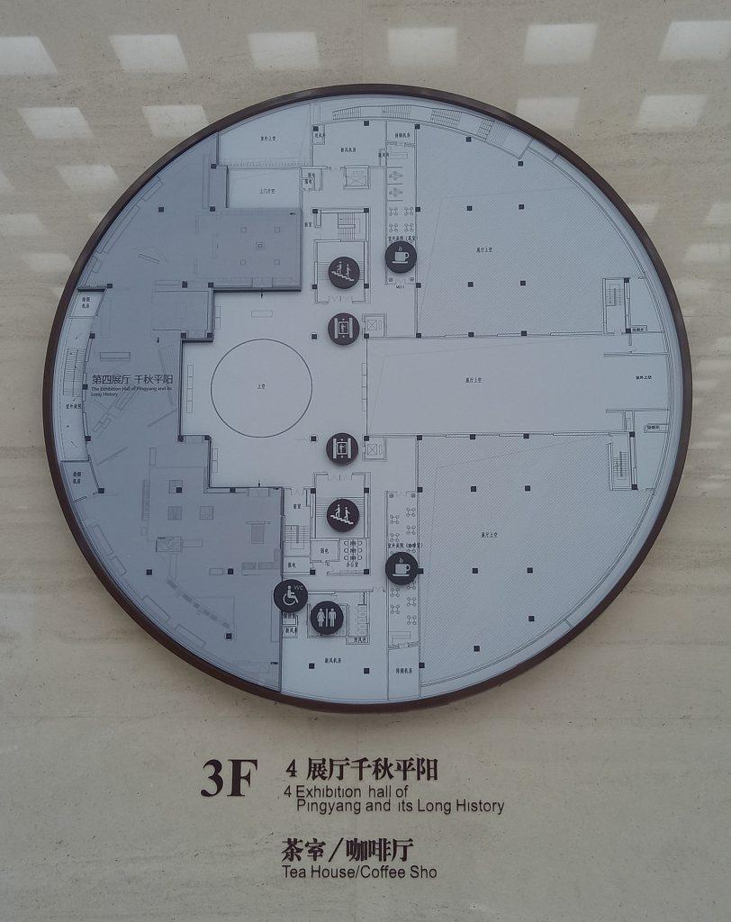 臨汾博物館-九州公園-臨汾市-山西省-撮影:韓革