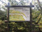 高津戸峡遊歩道-紅葉を走るわたらせ渓谷トロッコと富弘美術館-はとバスの旅