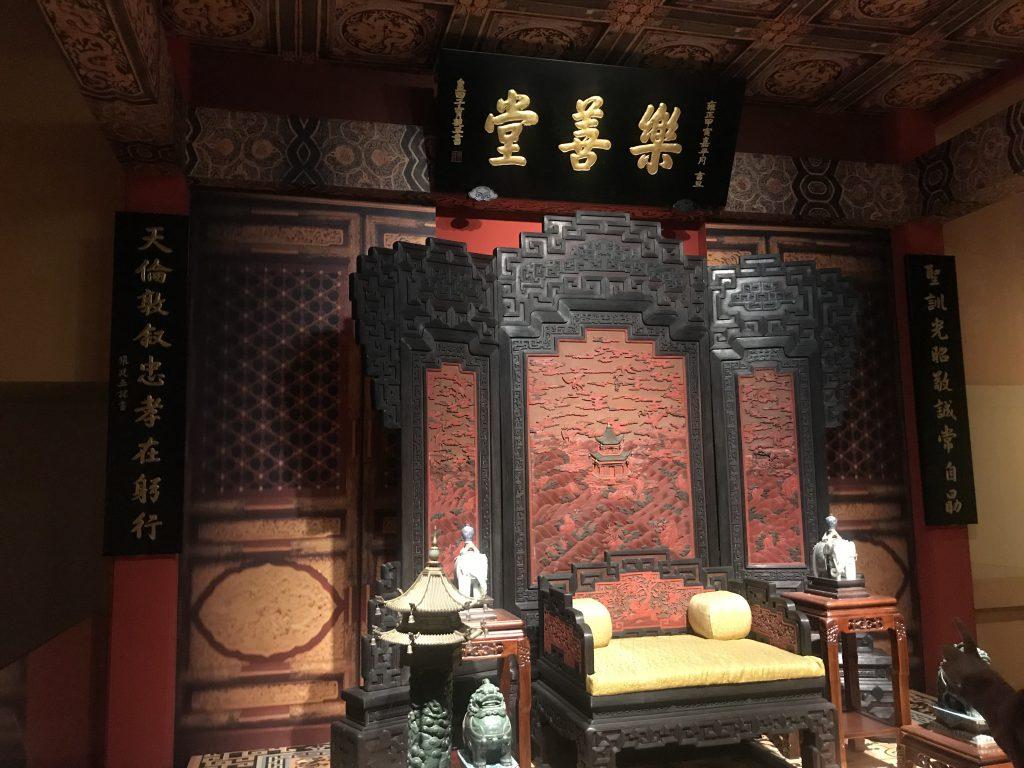 清乾隆-楽善堂-崇敬殿-【重華宮へ入り】巡回展-成都博物館