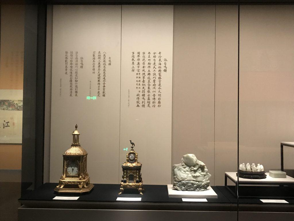 清・銅鍍金亭式鐘-重華宮-【重華宮へ入り】巡回展-成都博物館