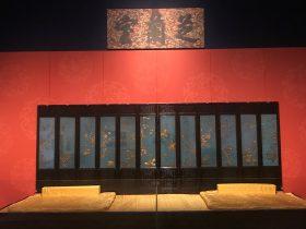 清・紫檀木鑲點翠貼金囲屏-重華宮-【重華宮へ入り】巡回展-成都博物館