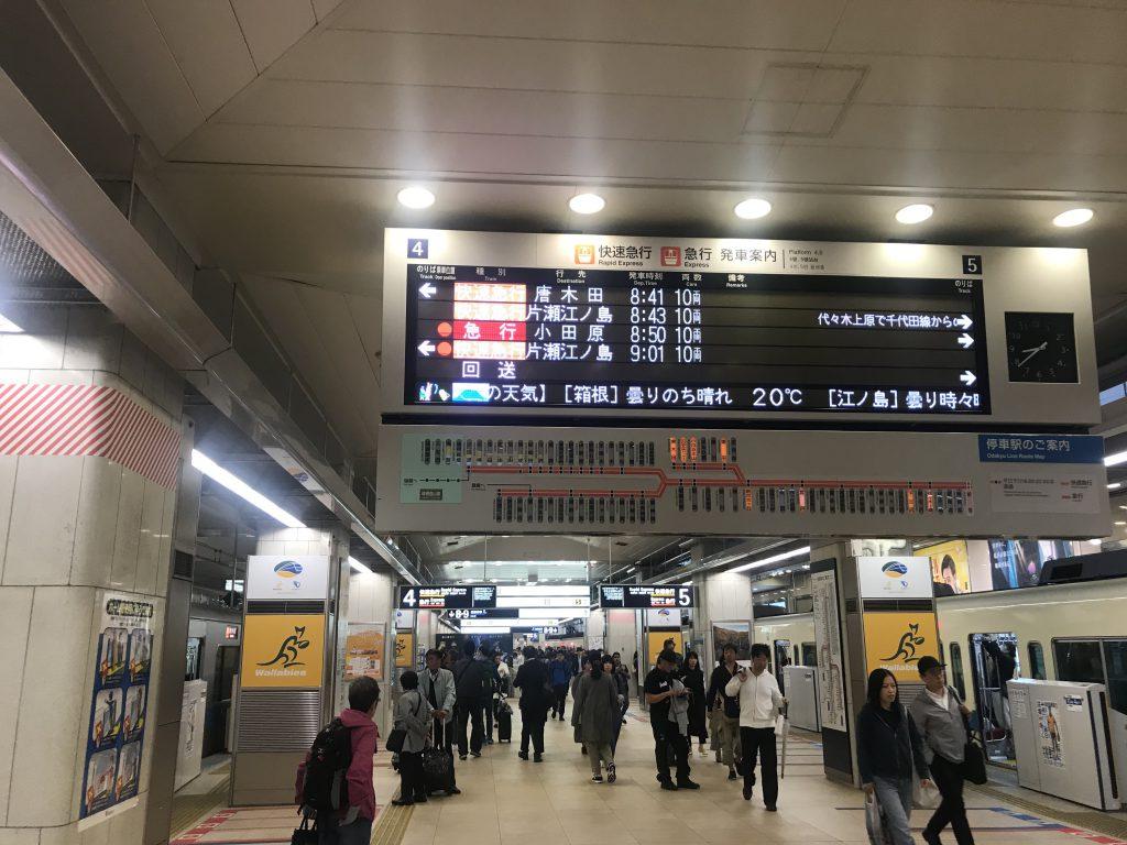 小田急線【新宿駅】-新宿区-東京都