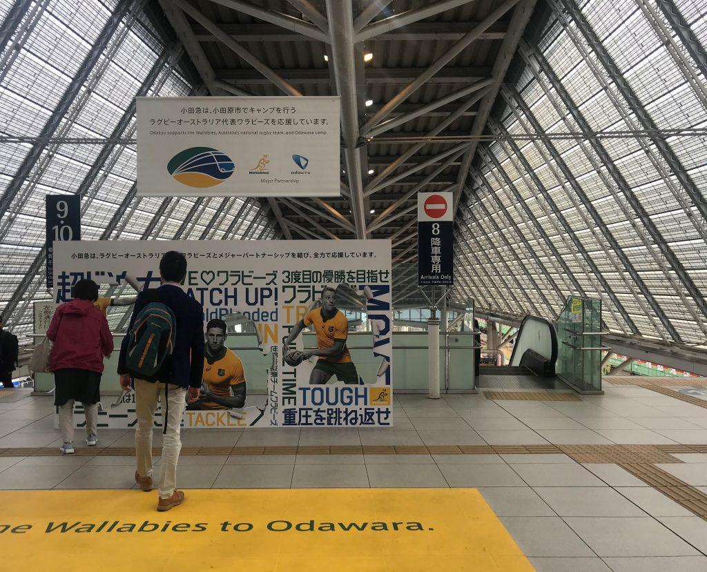 小田原駅-小田原市-神奈川県