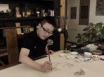 任重:逸矦雙翼珍品展-Sunzen Art Gallery三生緣画廊-溫哥華バンクーバー-カナダ-撮影:郭燕