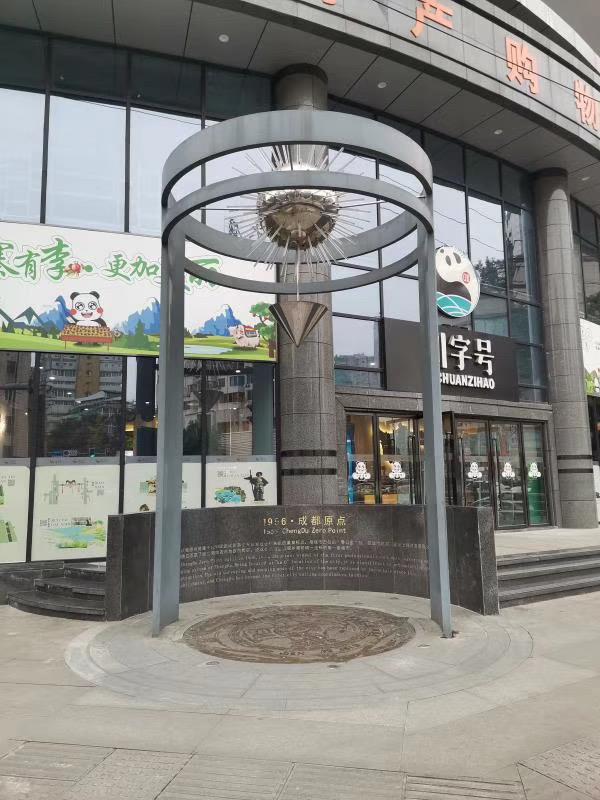 成都の原点-文武路と鑼鍋巷の交差点-成都市-四川省-撮影:魏恩宇