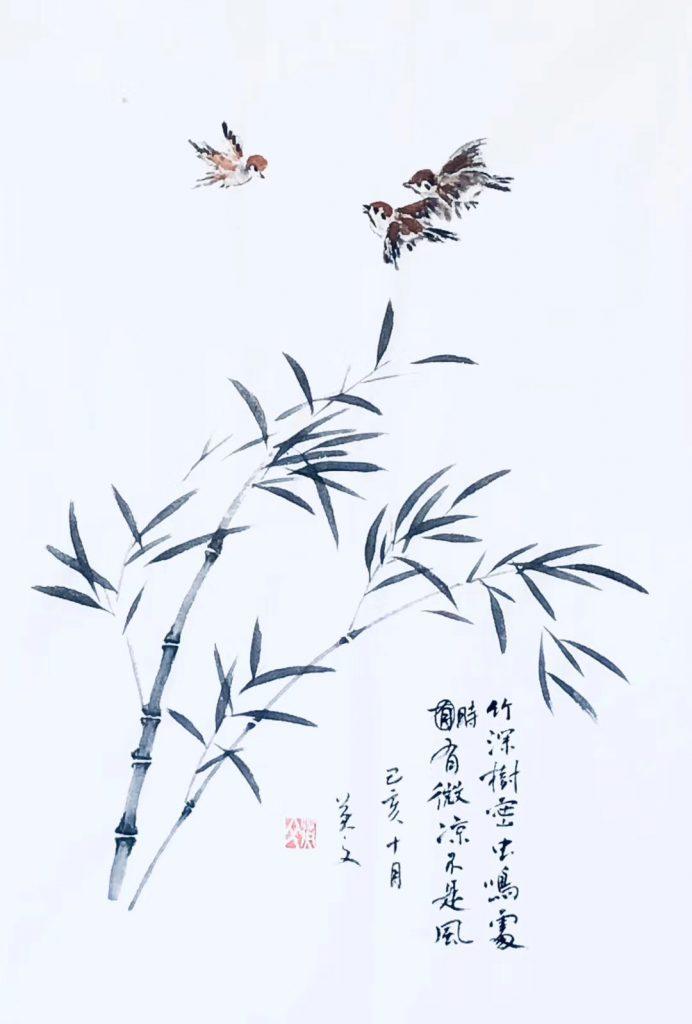夏夜追涼-宋 · 楊万里-書・画:王英文-蘭里居士