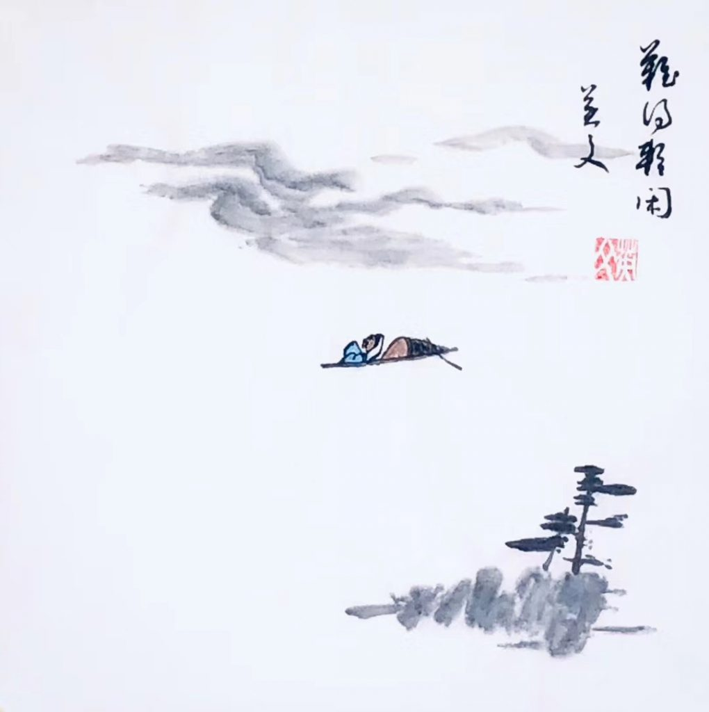 【夜再静点-心再醉点】書・画:王英文-蘭里居士