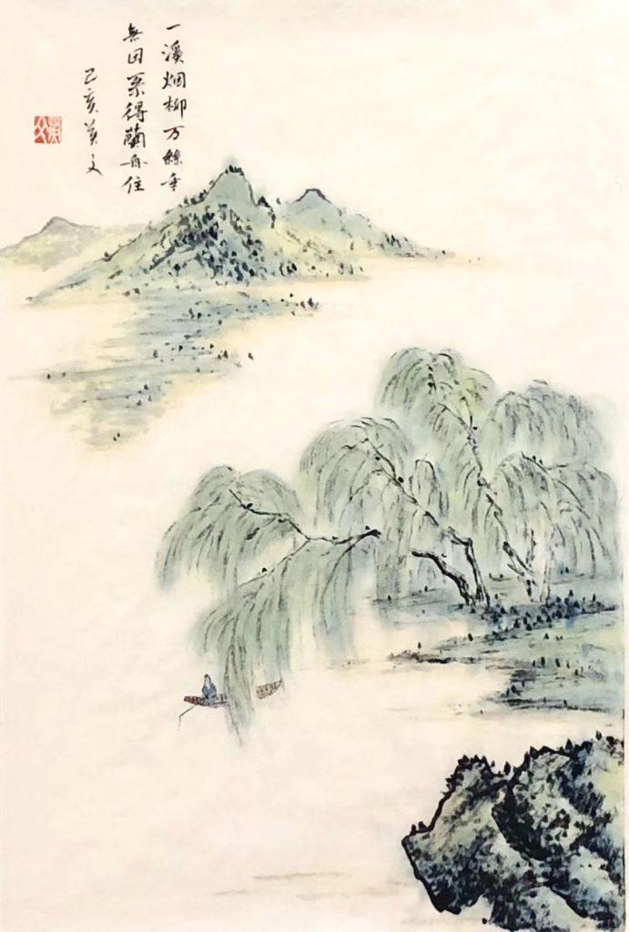 踏莎行·情似游絲-宋・周紫芝-書・画: 王英文-蘭里居士