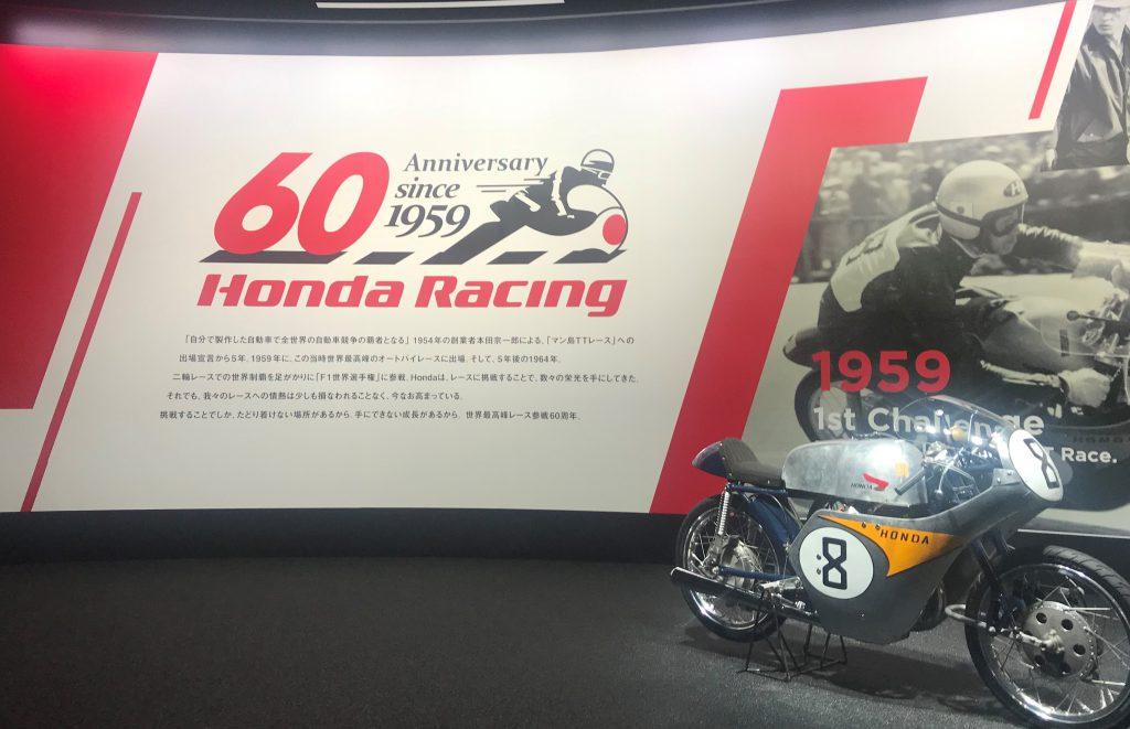 CB-History-Theater-HONDA-第46回東京モーターショー2019