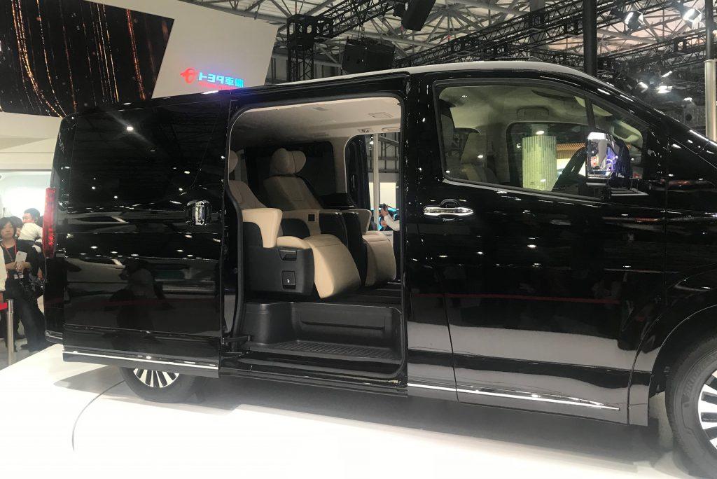 上質かつ快適な移動空間を提供する新たなフルサイズワゴンを2019年内に発売予定