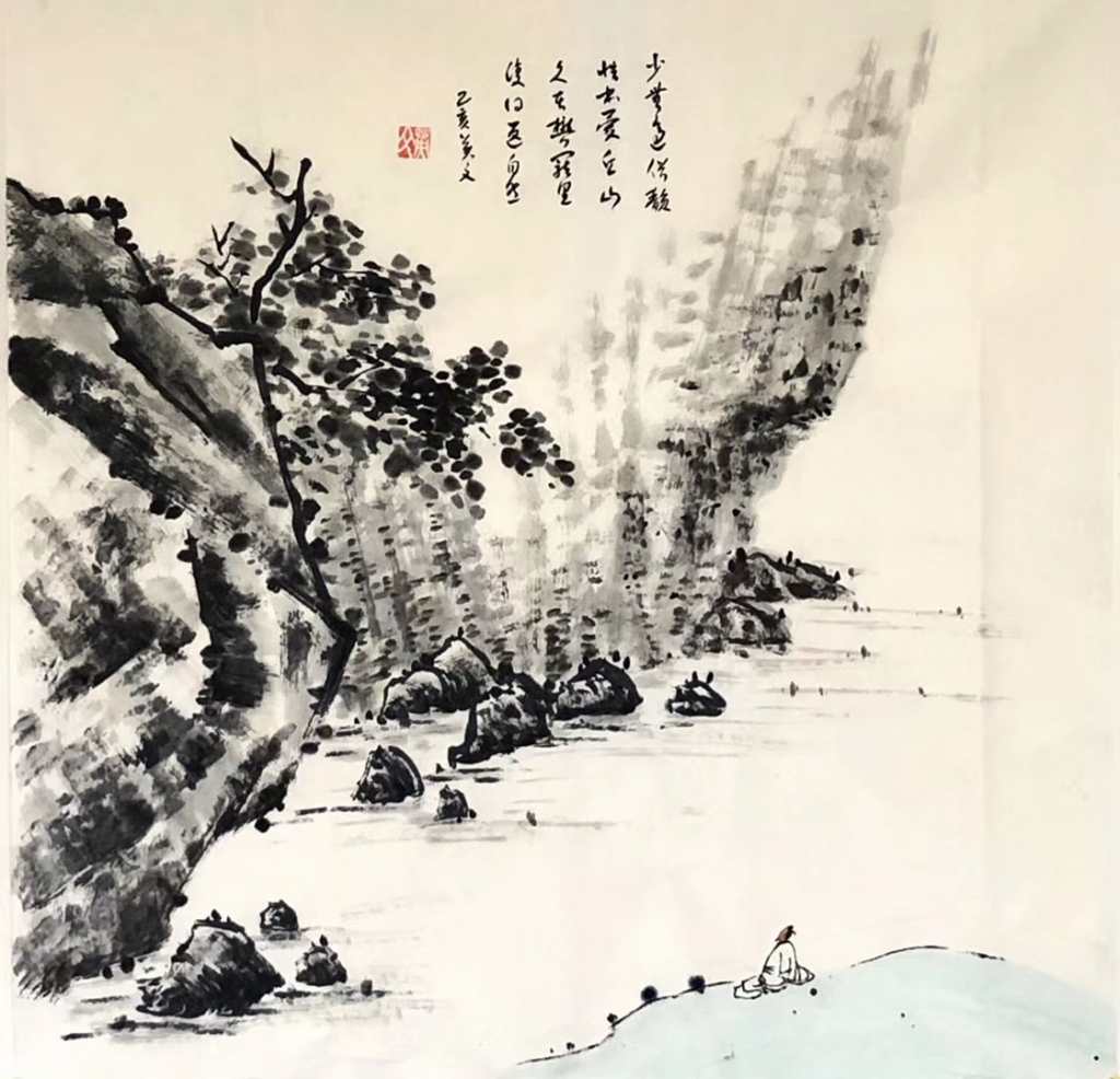 帰園田居-陶淵明・東晉-書・画:王英文-蘭里居士