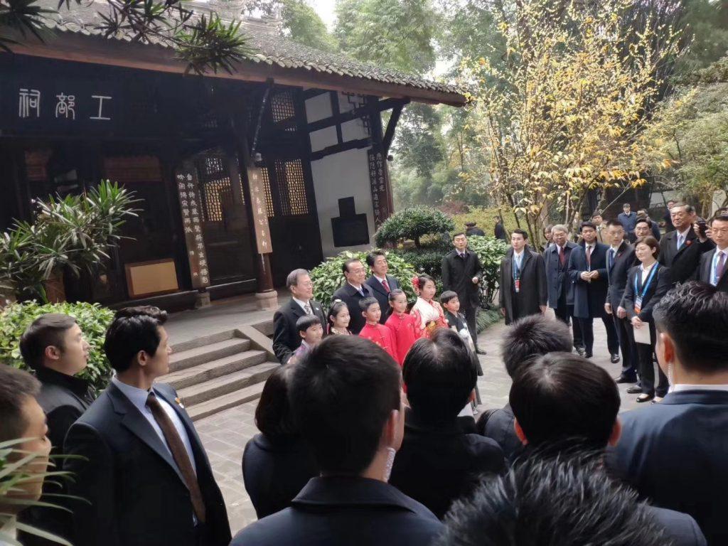中日韓合作20周年記念封揭幕儀式-杜甫草堂博物館-成都市-四川省