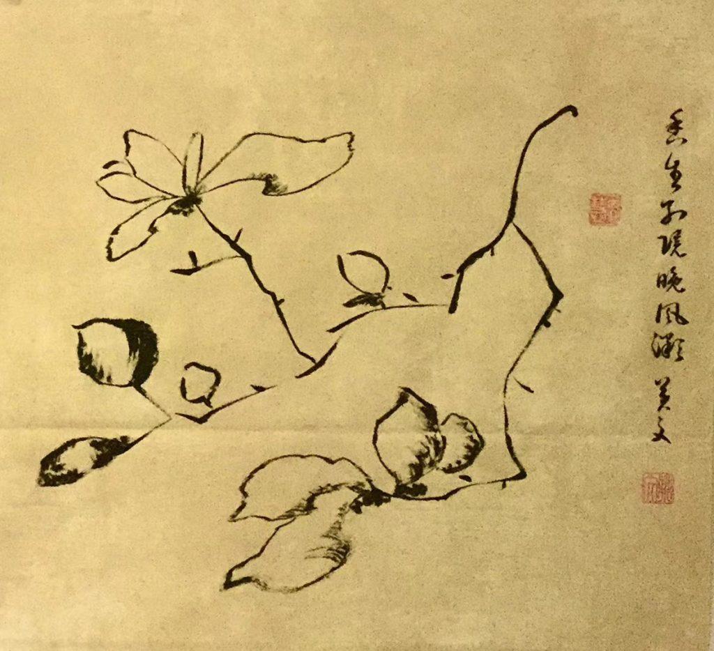 詠玉蘭-明・文徵明-書・画:王英文-蘭里居士