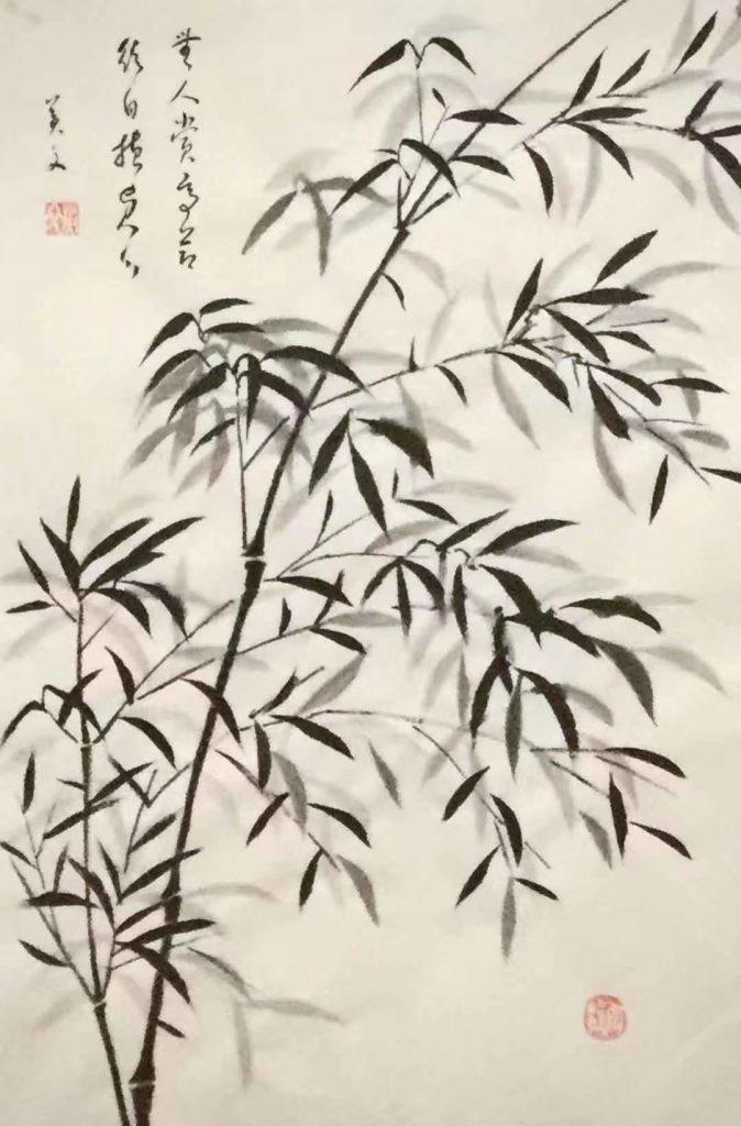 竹-梁·劉孝先-書・画:王英文-蘭里居士
