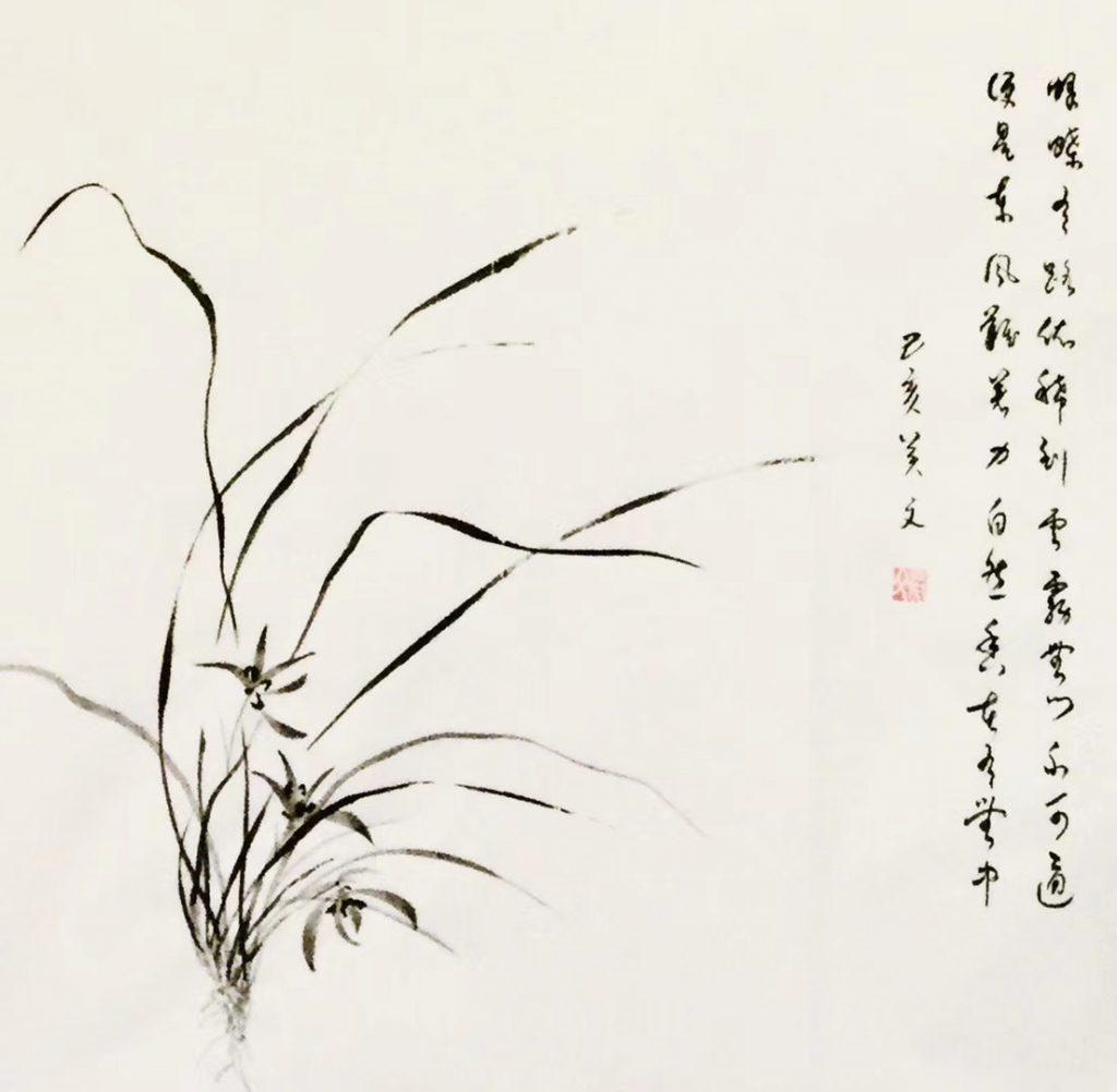 【詠幽蘭-清・康熙】書・画:王英文-蘭里居士