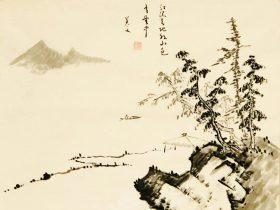 漢江臨眺-唐代・王維-書・画:王英文-蘭里居士