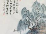 墨葡萄圖-明 · 徐渭-書・画:王英文-蘭里居士