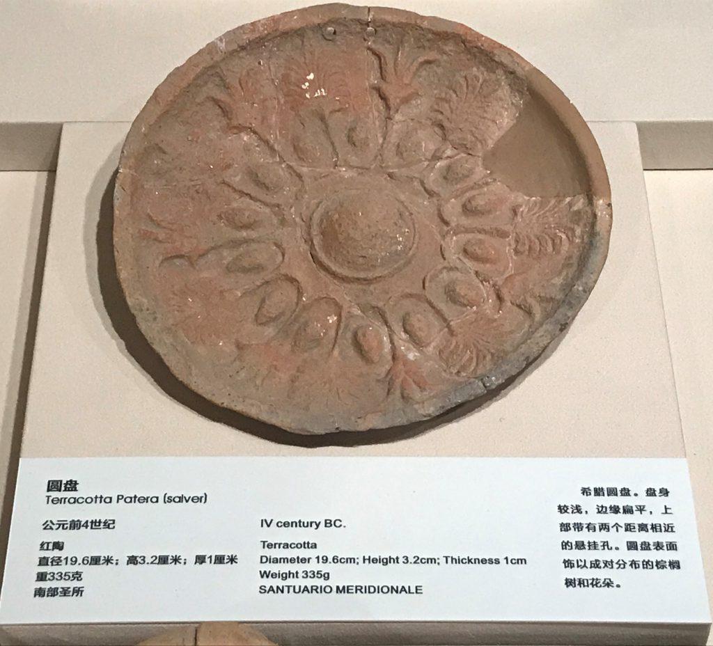 円盤-特別展【彩絵地中海-PAESTUM-一つ古城の文明と幻想】-四川博物院