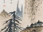 題稚川山水-唐代・戴叔倫-書・画:王英文-蘭里居士