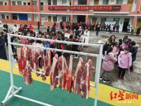 本当に!四川省この小学校の奨励は成績優秀な学生一人当たり一キロの豚肉-情報源:成都商報