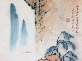 飲湖上初晴後雨二首·其二-宋 ·蘇軾-書・畫:王英文-蘭裏居士