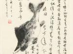 沁園春·長沙-毛澤東-書・画:王英文–蘭里居士