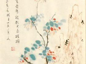 相思-唐 · 王維-書・画:王英文-蘭里居士