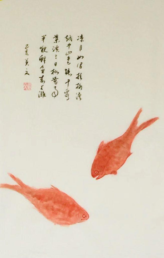 兰溪棹歌-唐 · 戴叔倫-書・画:王英文–蘭里居士
