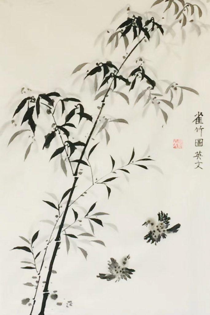 雀竹圖-書・画:王英文–蘭里居士