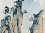山居書事-唐 · 太上隱者-書・画:王英文–蘭里居士