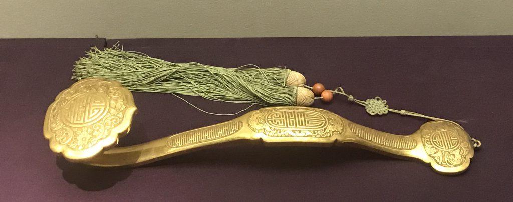 金【寿】字如意-万寿盛典-特別展-金玉琅琅-清代宮廷の儀式と生活-金沙遺跡博物館